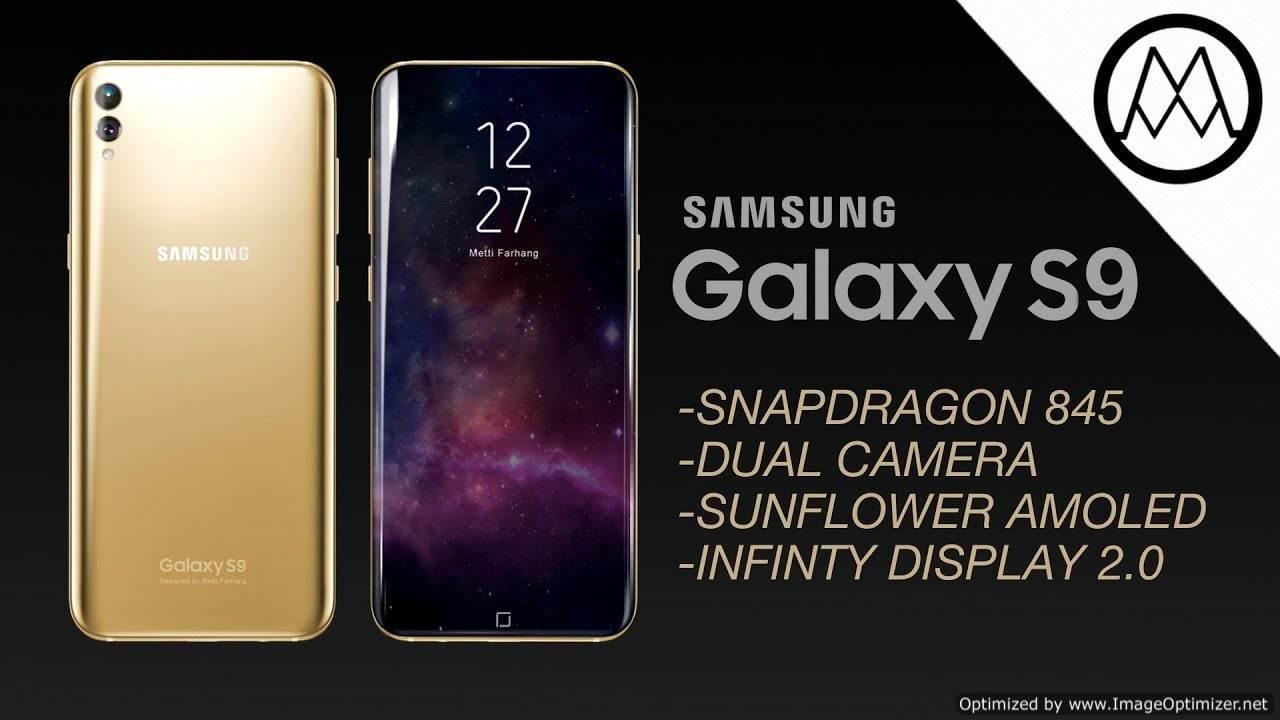 Опубликовано, вероятно, первое «живое» фото Samsung Galaxy S9