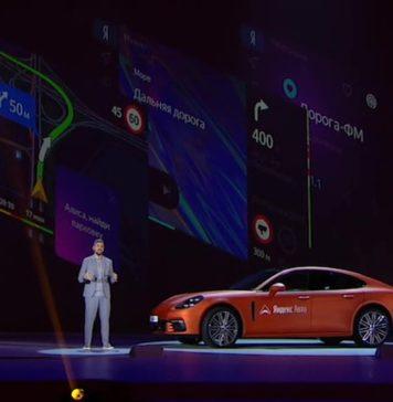 Яндекс представил систему для умного автомобиля